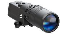 Pulsar X850 IR Illuminator