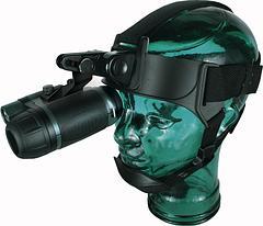 Yukon Spartan 1x24 headmount kit